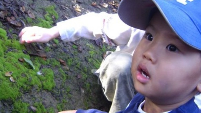 #LittleNaturalists at the #EnvironmentalNatureCenter on February 6!  #OutdoorEducation for 3 – 5 year olds and their grown-ups